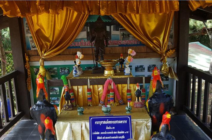 Cestování po Thajsku